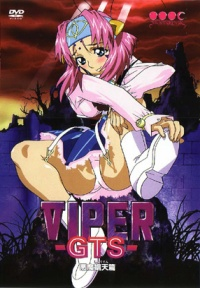 VIPER-GTS: Episode 3 : DVD package art