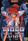 VIPER-V16 (International Version)